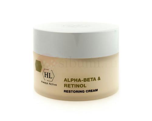 HOLY LAND ALPHA BETA & RETINOL Восстанавливающий и выравнивающий крем с фруктовыми кислотами и витаминами А и С 250 мл